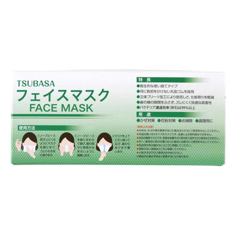 安売り マスク
